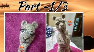 Camel amigurumi Part-1/3(Head) #farmanimals #camel #amigurumi #nativity