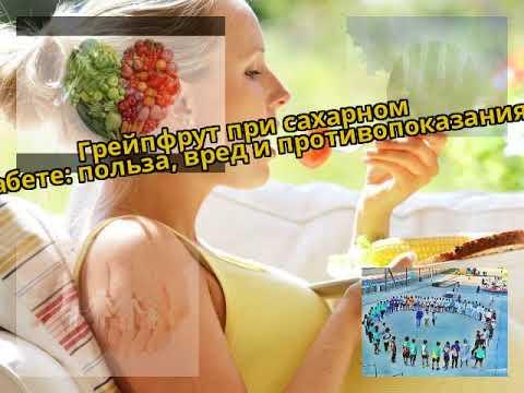 Schwangerschaft Diabetes erste Art