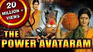The Power Avtaram (Avatharam) Hindi Dubbed Full Movie | Radhika Kumaraswamy, Bhanupriya
