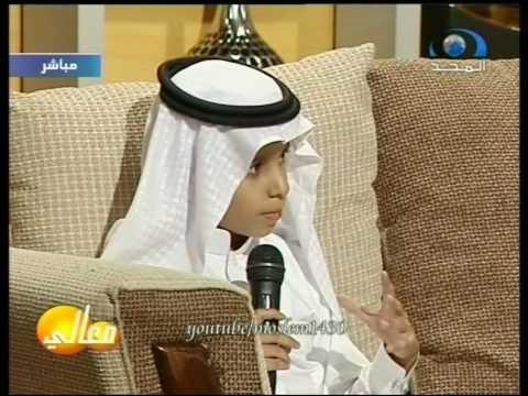 المبدع الصغير عبدالرحمن مع عبد الكريم بكار