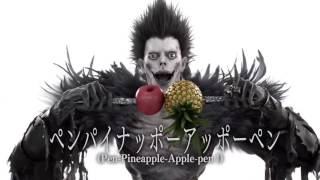 PPAP Pen Pineapple Apple Pen (Ryuk Version) DEATH NOTE