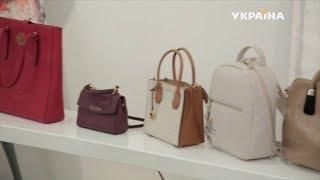 Як підібрати жіночу сумочку | Місія краса