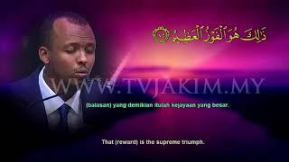 International Al Quran Memorisation Assembly 2019   Best Participant   Mohamed Abdi (Sweden)