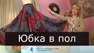 Никишичева красное платье