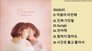 [FULL ALBUM] Baek A Yeon (백아연) - Dear me (Mini Album)