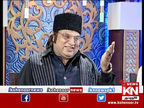 Ehtram-e-Ramadan Sehar Transmission 14 May 2020 | Kohenoor News Pakistan