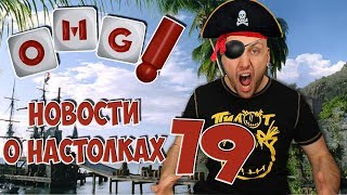 Новости 19 - евро-куча, оптовые сборы и плейлофт в Екатеринбурге
