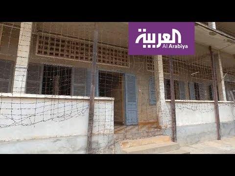 العرب اليوم - شاهد: جولة في معتقل تحوّل إلى مقصد سياحي في كمبوديا
