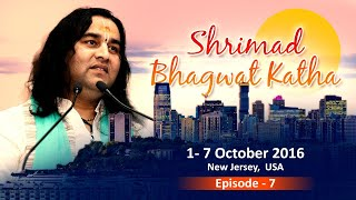 Shri Devkinandan Thakur ji maharaj || Shrimad Bhagwat katha || New Jersey || USA Epi 07