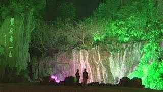 preview picture of video 'An evening in Emeishan, Sichuan - China Travel Channel'