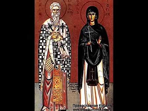 Православные молитвы задержания что это для чего