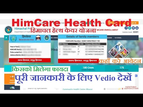 mp4 Himachal Health Care Yojna, download Himachal Health Care Yojna video klip Himachal Health Care Yojna