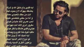 تحميل اغاني احب عمري - حمود ناصر MP3