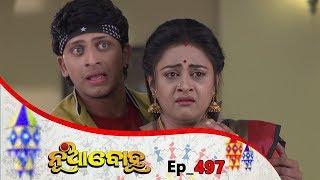 Nua Bohu | Full Ep 497 | 15th Feb 2019 | Odia Serial - TarangTV