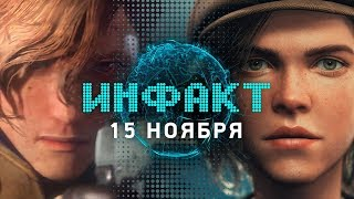 SWAT-пранк убил человека, Harry Potter GO, дата выхода Left Alive, баги Fallout 76, Draugen…