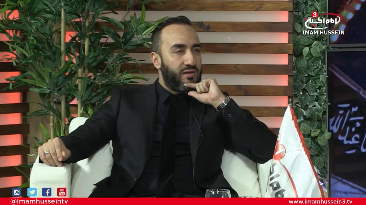 Biography of Imam Hassan Askari I Episode 2 Live In London