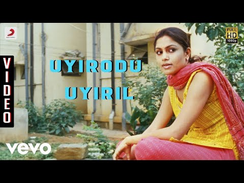 Uyirodu Uyiril  Chinmayi