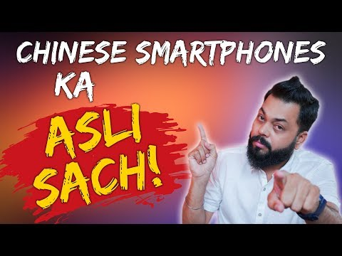 What Happens If  You Buy Chinese Smartphones?? Janiye Pura Sacch
