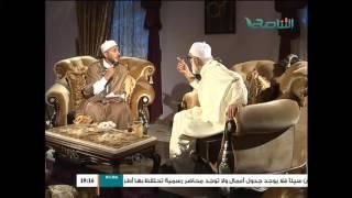 بين يدي العلماء : مع فضيلة الشيخ عبداللطيف الشويرف ج(4) 01 - 10 - 2015