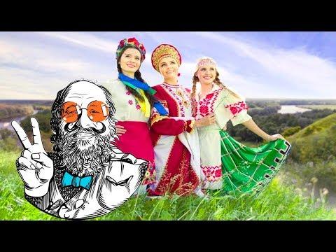 Вассерман о воссоединении России с Белоруссией