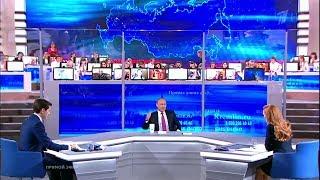 Прямая линия Путина с народом 15.06.17