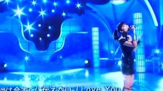 Lily.u「Love me ~ココロの声~」