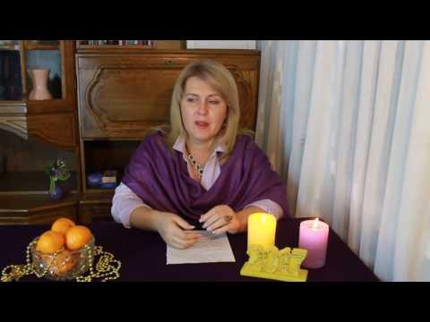 Событийный гороскоп онлайн