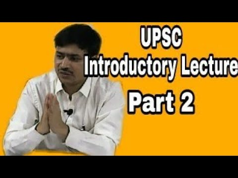 UPSC Introductory Lecture By Tukaram Jadhav Sir (Part 2)
