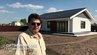 Дом по проекту Z7