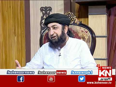 Istakhara 07 August 2020 | Kohenoor News Pakistan