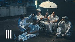 ฝนตกไหม - Three Man Down  Lyric Video 