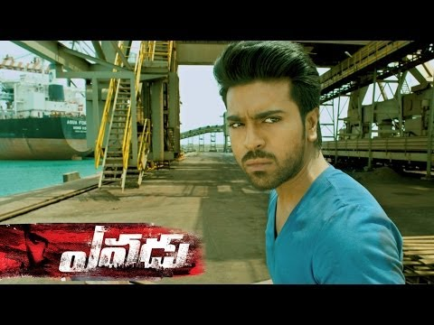 Yevadu Theatrical Trailer