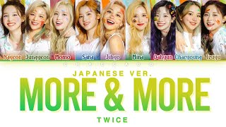TWICE More & More Japanese Version Lyrics (トゥワイス More&More 日本語 歌詞)   Color Coded   Jap/Rom/Eng sub