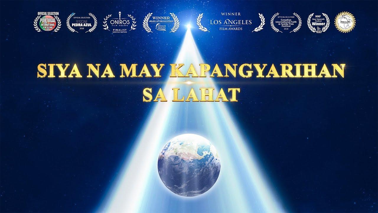 """Tagalog Christian Music """"Siya na May Kapangyarihan sa Lahat"""" (Musical Documentary)   Power of God"""