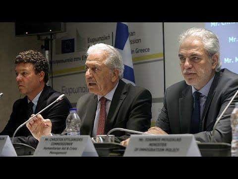 ΕΕ: Ένεση ρευστότητας στην Ελλάδα για το προσφυγικό