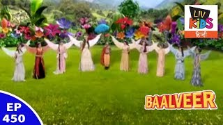 Baal Veer - बालवीर - Episode 450 - Where Is Gajju?