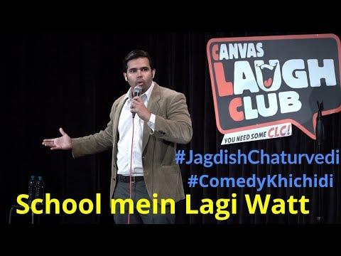 School Mein Lagi Watt
