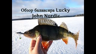 Lucky john nordic 4 15h