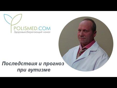 Цифровой тест при циррозе