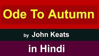 Ode To Autumn By John Keats In Hindi