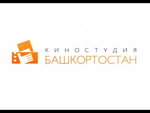 Концерт «День славянской письменности и культуры 2020»