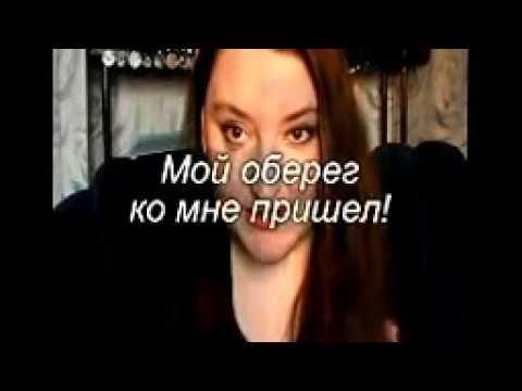 Амулет у татар
