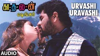 Urvashi Uravashi Full Song    Kaadhalan    Prabhu Deva, Nagma, A.R Rahman Tamil Songs