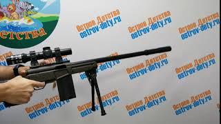 Игрушечная пневматическая снайперская винтовка JF-19  88cм с оптическим прицелом, 2 вида пулек от компании Островок Детства - видео