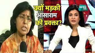 अंजना ओम कश्यप के शो में आसाराम पर जोरदार बहस