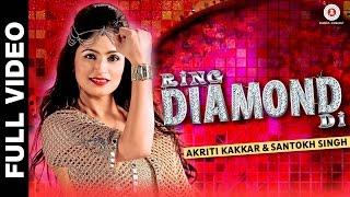 Ring Diamond Di Madhuri  Akriti Kakkar Santokh Singh