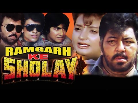 Ramgarh Ke Sholay Full Movie   Amjad Khan   Hindi Action Movie