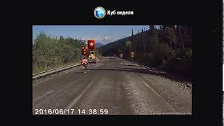 WOT CUBE #44 Приколы, Баги, Фейлы, ̶П̶о̶з̶и̶ц̶и̶и̶ World of Tanks 1