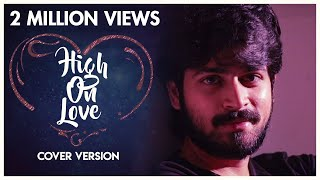 High On Love Cover ft., Harish Kalyan, MS Jones | Pyaar Prema Kaadhal | Tribute to Yuvan
