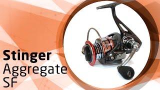 Катушки stinger aggregate sf